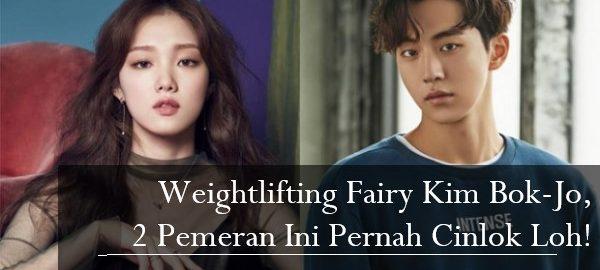Weightlifting Fairy Kim Bok-Jo